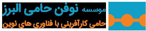 مرکز مشاوره و آموزش مجازی کارآفرینی دانش بنیان